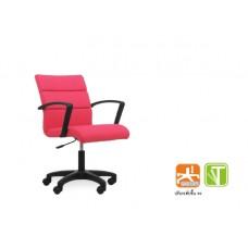 เก้าอี้สำนักงาน NIPPON รุ่น NP01/AP