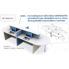 ชุดโต๊ะทำงาน MOTECH-WAC014